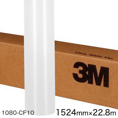 <3M> ラップフィルム1080シリーズ Carbon fiber カーボンファイバーホワイト 1080-CF10 原反巾 1524mm ×22.8m(原反1本)
