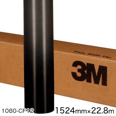 <3M> ラップフィルム1080シリーズ Carbon fiber カーボンファイバーブラック 1080-CF12 原反巾 1524mm ×22.8m(原反1本)