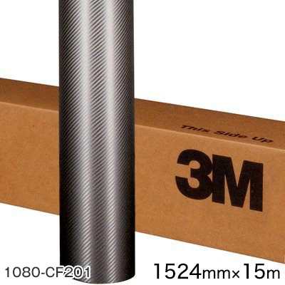 <3M> ラップフィルム1080シリーズ Carbon fiber カーボンファイバーシルバー 1080-CF201 原反巾 1524mm ×15m 【あす楽対応】