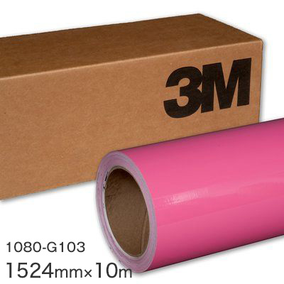 <3M> ラップフィルム1080シリーズ Gloss グロスホットピンク 1080-G103 原反巾 1524mm ×10m 【あす楽対応】