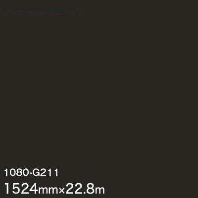 <3M> ラップフィルム1080シリーズ Gloss Metallic グロスメタリックチャコールメタリック 1080-G211 原反巾 1524mm ×22.8m(原反1本)