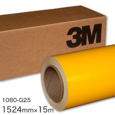 <3M> ラップフィルム1080シリーズ Gloss グロスサンフラワー 1080-G25 原反巾 1524mm ×15m