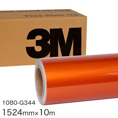 乗用車のラッピング、デジタルガジェットの装飾に <3M> ラップフィルム1080シリーズ Gloss Metallic グロスメタリックリキッドコパー 1080-G344 原反巾 1524mm ×10m