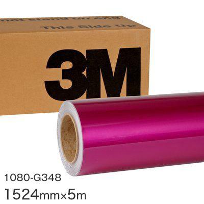 <3M> ラップフィルム1080シリーズ Gloss Metallic グロスメタリックフィアスフクシア 1080-G348 原反巾 1524mm ×5m
