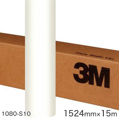 <3M> ラップフィルム1080シリーズ Satain サテンホワイト 1080-S10 原反巾 1524mm ×15m