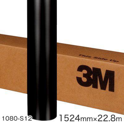 <3M> ラップフィルム1080シリーズ Satain サテンブラック 1080-S12 原反巾 1524mm ×22.8m(原反1本) 【あす楽対応】