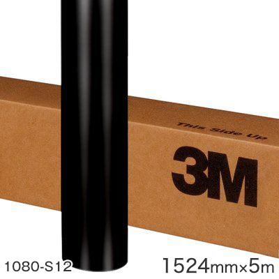 <3M> ラップフィルム1080シリーズ Satain サテンブラック 1080-S12 原反巾 1524mm ×5m 【あす楽対応】