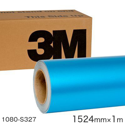 <3M> ラップフィルム1080シリーズ Satain サテンオーシャンシマー 1080-S327 原反巾 1524mm ×1m