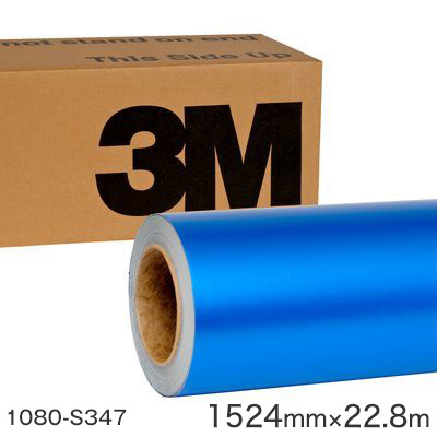 <3M> ラップフィルム1080シリーズ Satain サテンパーフェクトブルー 1080-S347 原反巾 1524mm ×22.8m(原反1本)