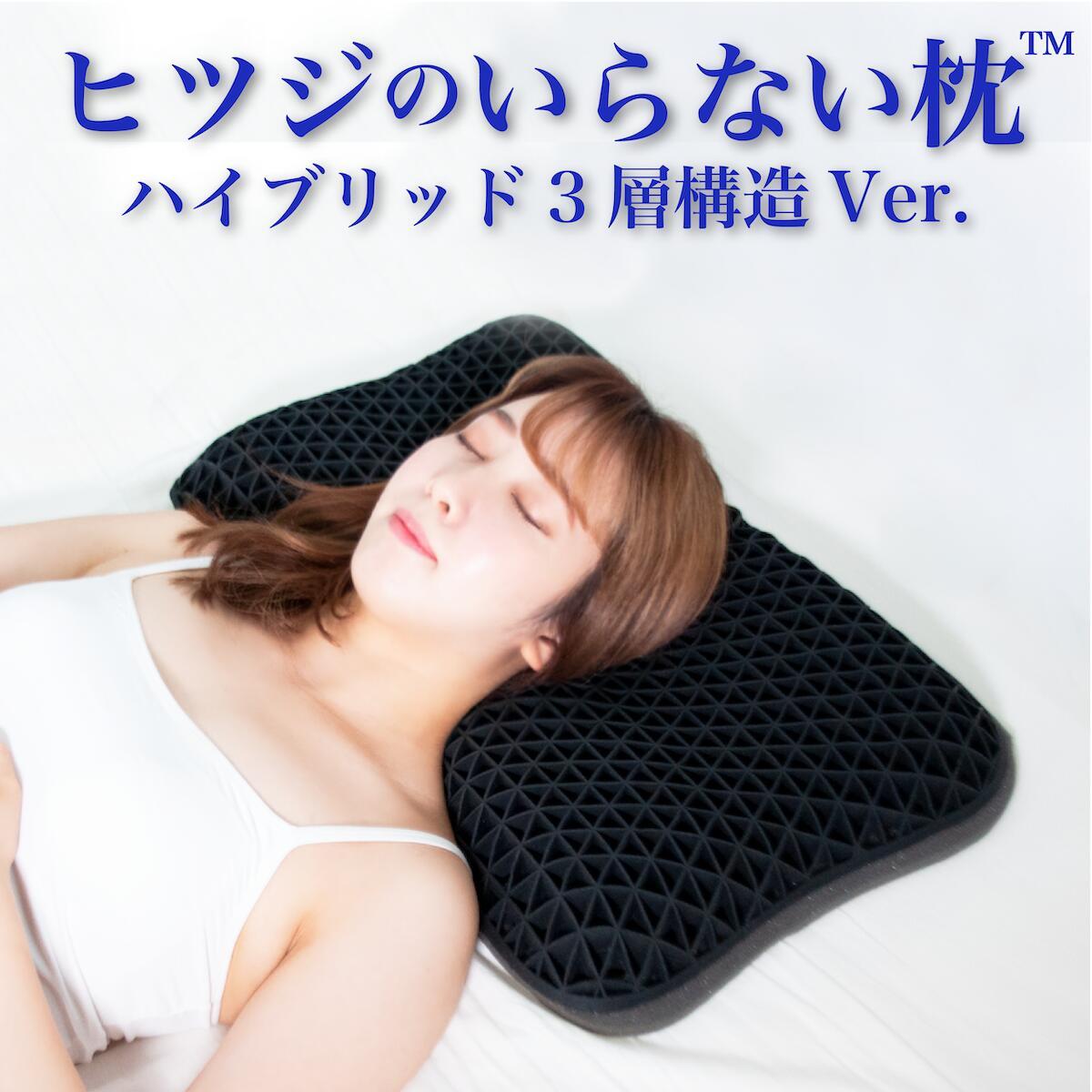 の いらない 枕 ヒツジ 【楽天市場】ヒツジのいらない枕 送料無料