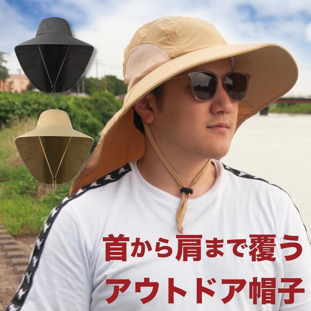 強い日差しをブロック!紫外線を気にせずお出かけを満喫できる帽子『ワイドバイザー』 ワイドバイザー 帽子 サンバイザー 日除け帽子 日除け UV UVカット 紫外線 ガーデニング 庭作業 360度 マクアケ クラウドファンディング Makuake おすすめ 調節 涼しい メンズ レディース つば広 大きいサイズ 洗える