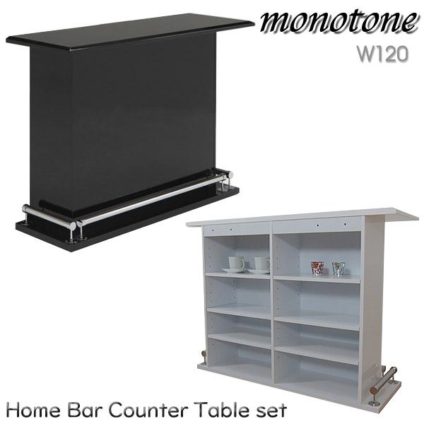 カウンター バーカウンター バーカウンターテーブル 送料無料 カウンターテーブル 収納 キッチンカウンター 完成品 収納棚 エナメル ブラック ホワイト 黒 白 W120cm