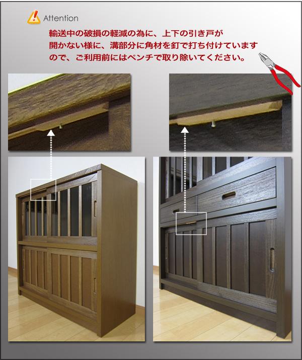 Japanese Kitchen Cabinets: 35plus: Cabinet Japanese Kitchen Cupboard Decoration Shelf