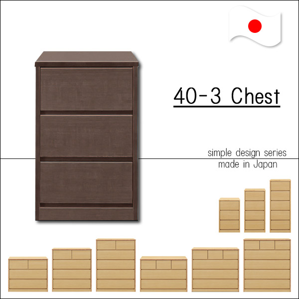 Chest Width 40 Cm 3 Cardboard Mini Chest Of Drawers Slim Chest Slide Rail  Clothing Storage ...