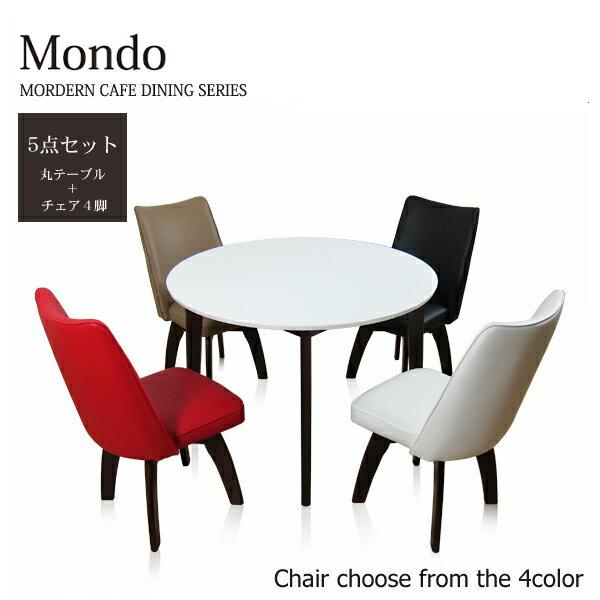 Cafe Table Set 5 Points Dining Chair Rotating Round Mirror Topped Fashionable Wood Natural