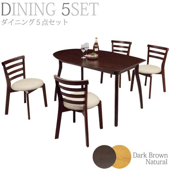 ダイニングテーブルセット 4人掛け ダイニングセット 4人 食卓セット おしゃれ ダイニングテーブル 幅135cm おしゃれなダイニングセット おしゃれ 北欧 モダン ダイニング 5点セット カフェスタイル cafe テーブル ダイニングチェア 木製 送料無料