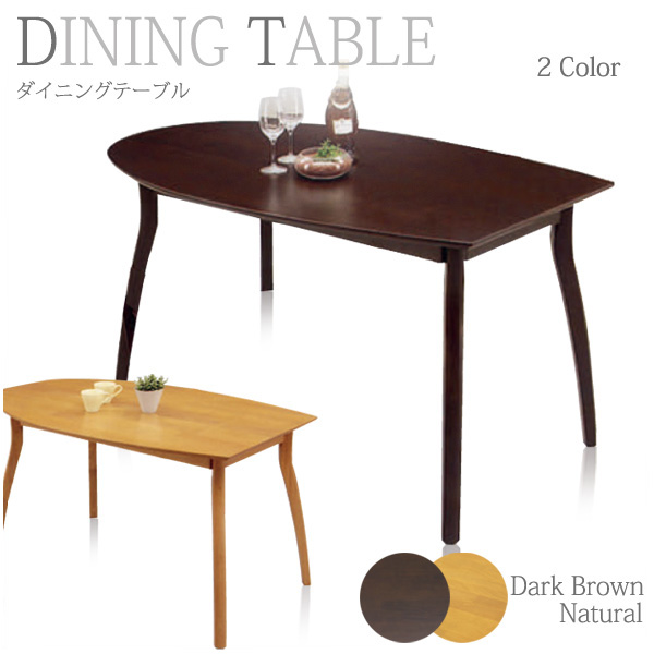 Retro Minimalist Modern Cafe Dining Café Style Table Width 135 Cm Wooden Tables Desk Fashionable Out Vintage Trendy
