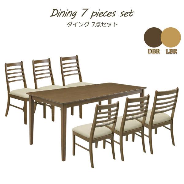 ダイニングテーブルセット 6人掛け ダイニングセット 7点 ダイニング テーブル セット 7点セット ダイニングテーブル 幅165cm ダイニングテーブル7点セット 食卓セット  食卓テーブル ダイニングチェア 6人 6人用 六人掛け