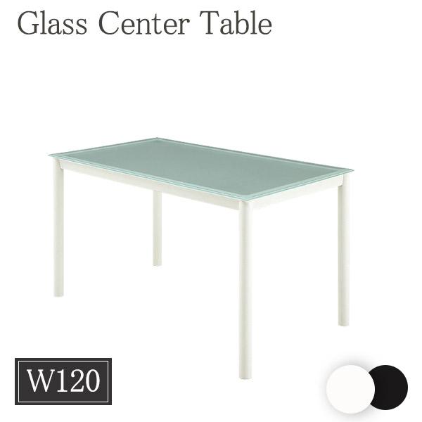 ダイニングテーブル 幅120 ガラス ガラステーブル センターテーブル 食卓テーブル 強化ガラス シンプル ブラック ホワイト 黒 白 おしゃれ お洒落 家具テーブル ダイニング テーブル 120幅 お洒落な モダン  送料無料