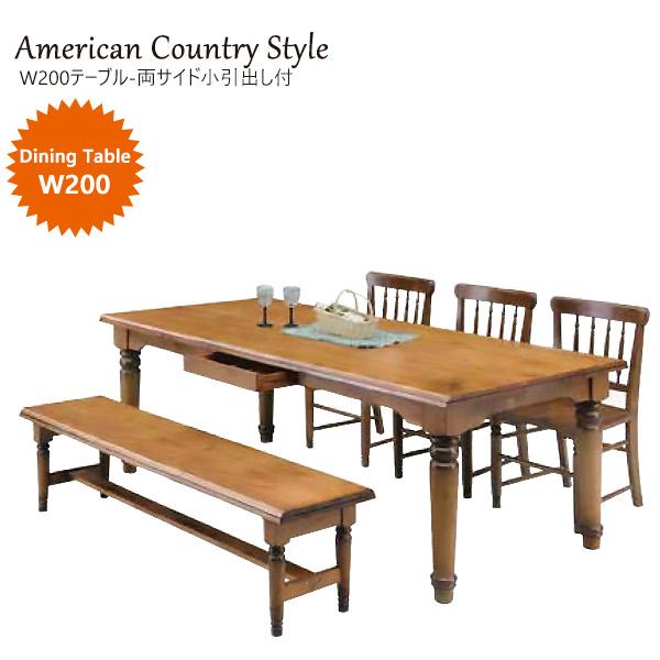 ダイニングテーブル カントリー 幅200 200幅 収納付き 引出し テーブル 6人 6人用 木製 食卓テーブル ラバーウッド材 長方形 大型 幅200cm 奥行き100cm 高さ72cm ブラウン 茶 200テーブル 200ダイニングテーブル おしゃれ お洒落 北欧 モダン  送料無料