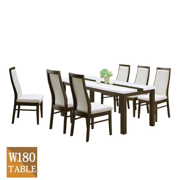 ダイニングテーブル おしゃれ 食卓 テーブル ホワイト ブラウン 白 食卓テーブル 幅180cm 4人用 6人用 テーブルのみ テーブル単品 リビングテーブル 180 お洒落 モダン シック 送料無料   家族 綺麗 きれい キッチンテーブル