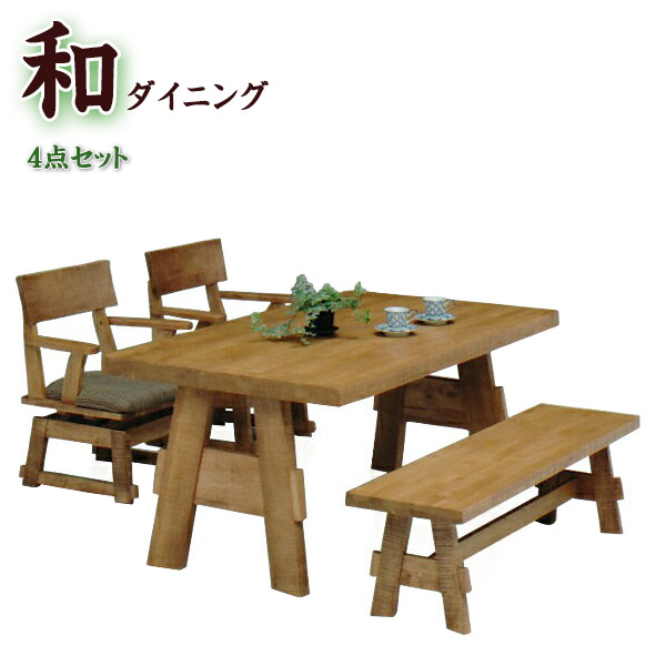 Dining Table Set Bench Type Dining Set Dining Tables Dining Table 4 Set Dining Table Set Dining Table Dining Chair Bench Wooden Table Four Seat