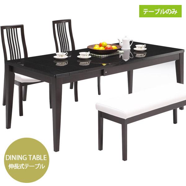 ダイニングテーブル 伸長式タイプ 伸長式ダイニングテーブル センターテーブル 木製 傷に強い おしゃれ 高級感 モダン ダークブラウン/ホワイト