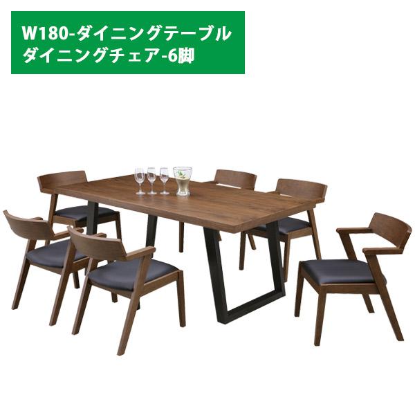 ダイニングテーブル ダイニング7点セット 6人掛け ダイニングテーブルセット 180cm幅 ダイニングセット 7点セット ダイニング セット テーブル チェア リビング 食卓 食卓テーブル 食卓セット おしゃれ モダン