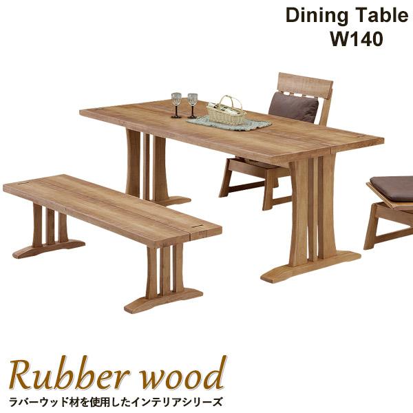 ダイニングテーブル 4人掛け 送料無料 カフェテーブル 食卓テーブル 木製テーブル ウッドテーブル 長方形 4人用 四人掛け 四人用 コンパクト 幅140cm 天然木 無垢 北欧 レトロ モダン 和風 おしゃれ 新生活