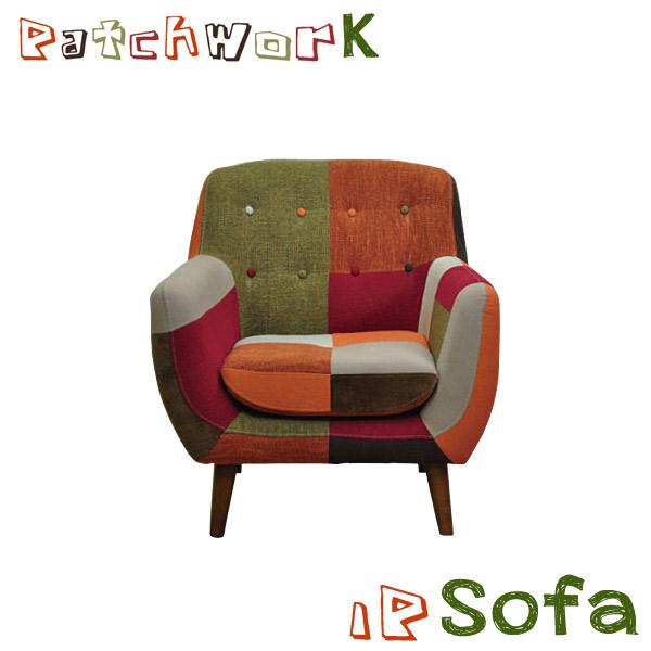 ソファ 1P ソファー パッチワークソファ そふぁ 1人掛けソファ ファブリック カラフル リビングソファ リビング 可愛い フロアソファ 脚付き シンプル レトロ 北欧 おしゃれ カフェ 1人掛け sofa 送料無料  1人用