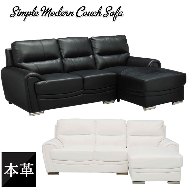 Single-leather couch sofa L-shaped sofa sofa simple sofa loveseat, 3-seat  luxury this leather white white black Black