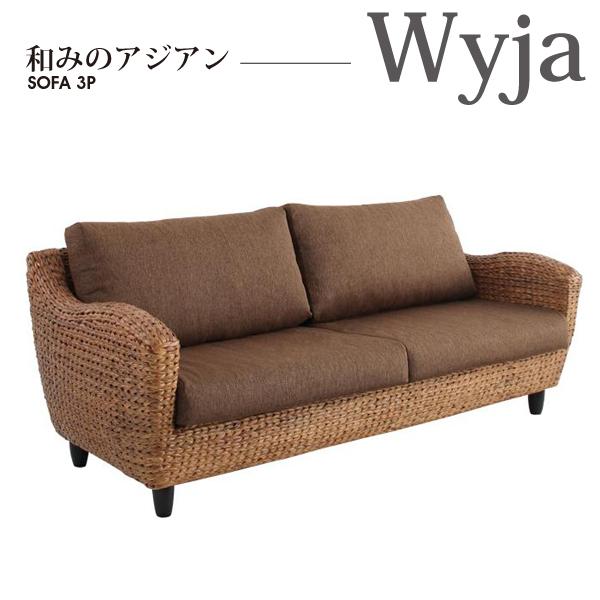 Asian style sofa topic