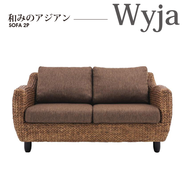 Shoulders down Asian style sofa