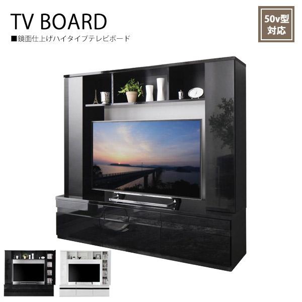 テレビ台 テレビボード ハイタイプ 幅169cm 高さ156cm 鏡面塗装仕上げ 強化ガラス 組立品 シャインホワイト/グロスブラック