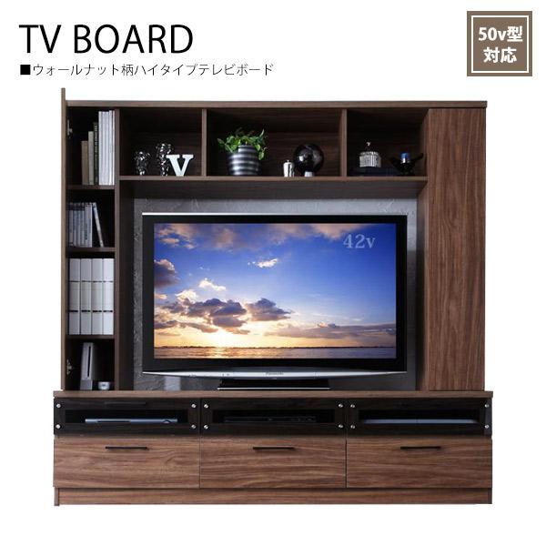 テレビ台 テレビボード ハイタイプ 幅169cm 高さ160cm スチール取手 強化ガラス 組立品 ウォールナットブラウン