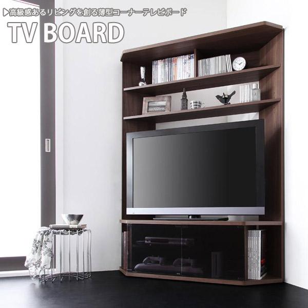 コーナーテレビ台 テレビボード コーナータイプ ハイタイプ 幅120cm 高さ162cm 強化ガラス 組立品 ブラウン/ブラック