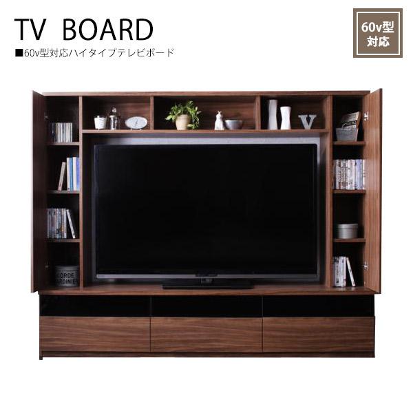 テレビ台 テレビボード ハイタイプ 幅200cm 高さ160cm 強化ガラス 組立品 ウォルナットブラウン