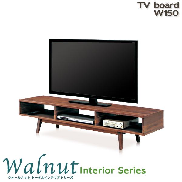 テレビボード AVボード テレビ台 幅150cm 高さ34.5cm ウォールナット材 天板無垢材 組立品