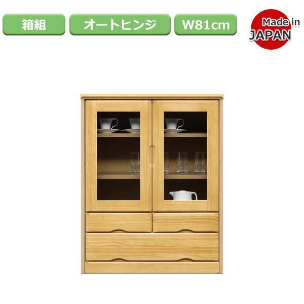 サイドボード キャビネット完成品 リビング収納 本棚 食器棚 木製 パイン 幅81cm 収納家具 送料無料 ナチュラル/ブラウン