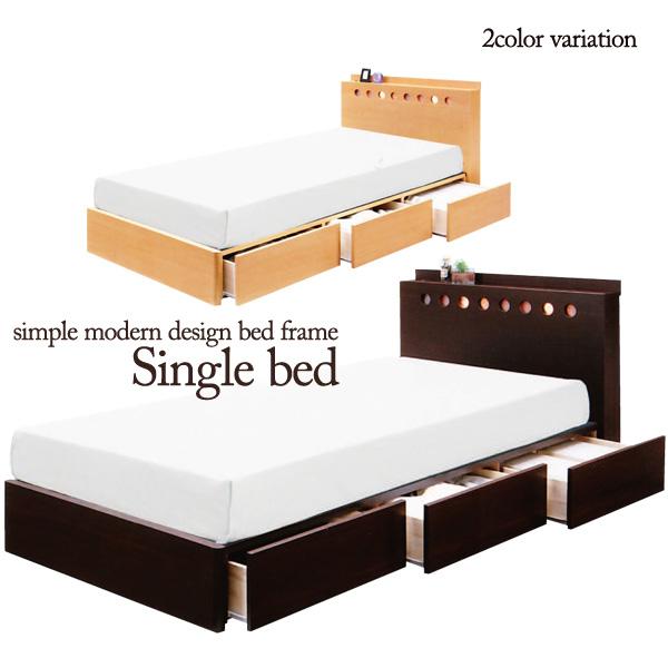 シングルベッド ベッドフレーム シングルサイズ bed シングル ベッド フレーム フレームのみ 本体のみ 収納ベッド フロアベッド ベット コンセント付き 収納 収納付き シンプル モダン インテリア 個性的 木目 木製 北欧 お洒落な 送料無料