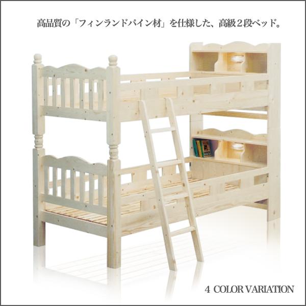 楽天市場】【室内搬入無料中】 2段ベッド 二段ベッド 子供 コンパクト