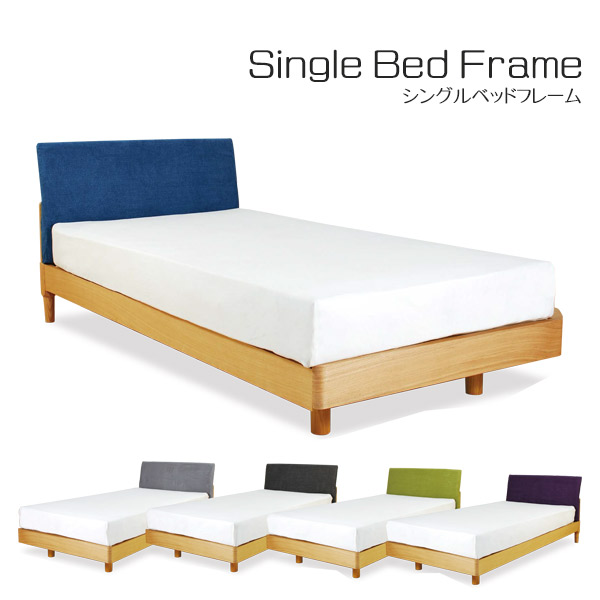シングルベッドフレーム シングル ベッド ベット ベッドフレーム すのこ スノコ おしゃれ シンプル シングルベットフレーム 木製ベッドフレーム ベットフレーム  コスパ おしゃれ お洒落  送料無料