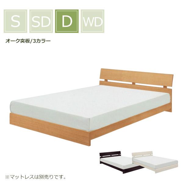 ダブルベッド フレーム ダブル ベッド ベッドフレーム すのこ ダブルベット 木製 巻すのこ スノコ 巻スノコ 丸めて収納 おしゃれ シンプル 木製ベッドフレーム  コスパ  おしゃれ お洒落 送料無料