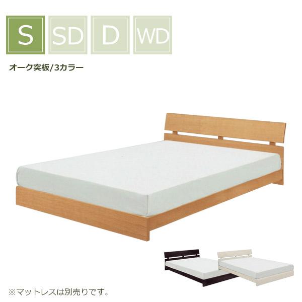 シングルベッド フレーム シングル ベッド ベッドフレーム すのこ シングルベット 木製 巻すのこ スノコ 巻スノコ 丸めて収納 おしゃれ シンプル 木製ベッドフレーム  コスパ  おしゃれ お洒落 送料無料