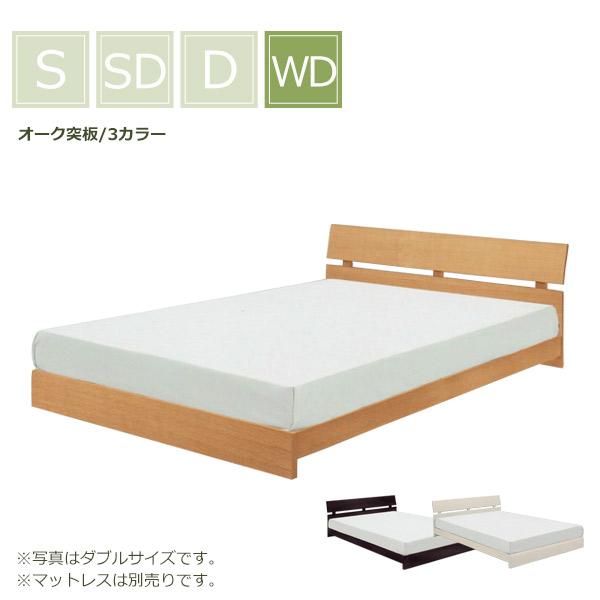 ワイドダブルベッド フレーム ワイドダブル ベッド ベッドフレーム すのこ ワイド ダブルベット 木製 巻すのこ スノコ 巻スノコ 丸めて収納 おしゃれ シンプル 木製ベッドフレーム  コスパ  おしゃれ お洒落 送料無料