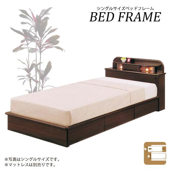 シングルベッド 収納付き シングル ベッド フレーム 収納付きベッド 引出し付きベッド シングルベット ベット 収納ベッド 引出し収納 木製ベッドフレーム 宮付きベッド ライト付き おしゃれ シンプル  コスパ  送料無料
