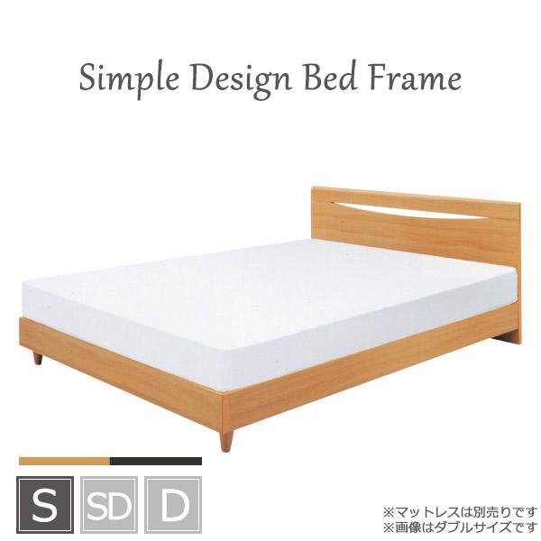 シングルベッド フレーム ベッド シングル ベッドフレーム シングルベット ベット 木製 木製ベッド bed 木目 おしゃれ オシャレ お洒落 シンプル モダン ナチュラル ブラウン   送料無料