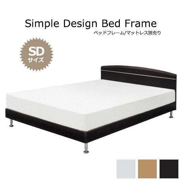 セミダブルベッド すのこ フレーム セミダブル ベッド ベット ベッドフレーム シンプル スノコ スノコベッド すのこベッド ベットフレーム 木製 bed 木目 おしゃれ モダン ナチュラル ブラウン ホワイト   送料無料