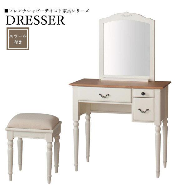 ドレッサー 一面鏡ドレッサー 椅子付き 木製 ホワイト 新商品