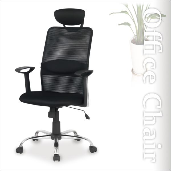 オフィスチェア ハイバック メッシュ ロッキング ロッキング機能 パーソナルチェア クッション付き パソコンチェア 書斎 椅子 イス ブラック 書斎 椅子 おすすめ